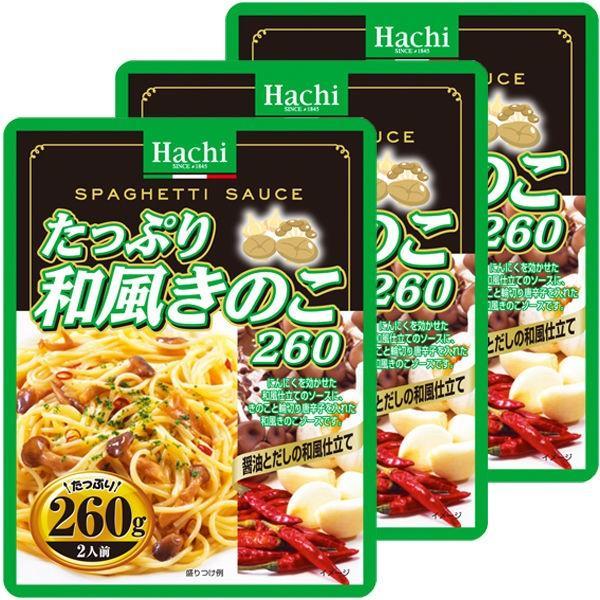 ハチ食品 たっぷり和風きのこ 260g 1セット(3食入)