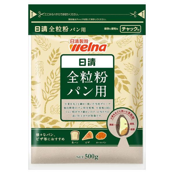 日清フーズ 日清 全粒粉パン用 チャック付 (500g) ×1個