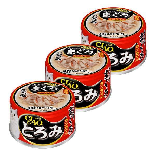 いなば CIAO(チャオ)猫用とろみ ささみ・まぐろ カニカマ入り 国産 80g 3缶