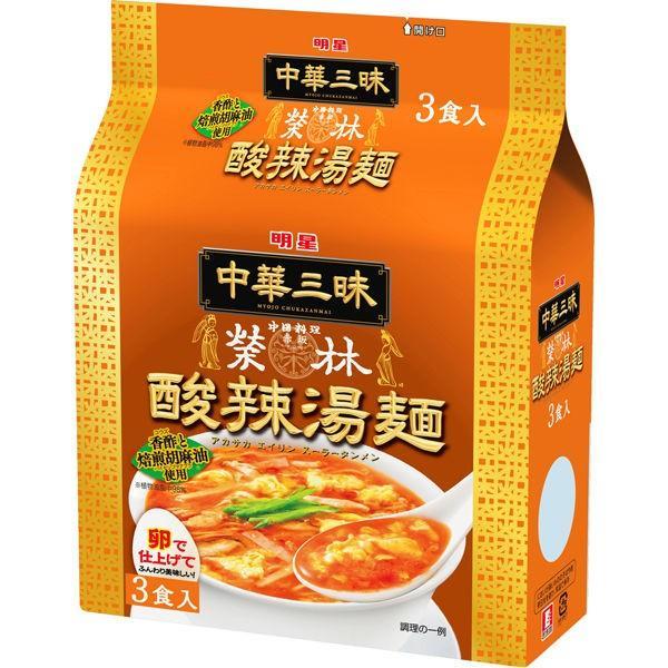 明星食品 明星中華三昧赤坂榮林酸辣湯麺 1パック(3食入)