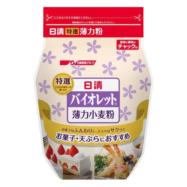 日清フーズ 日清 バイオレット チャック付 (1kg) ×1個