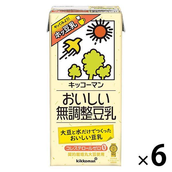 キッコーマン飲料 おいしい無調整豆乳 1000ml 1箱(6本入)