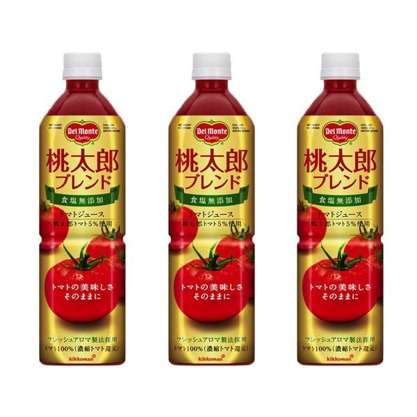 デルモンテ 食塩無添加トマトジュース 桃太郎ブレンド 900g 1セット(3本) 野菜ジュース