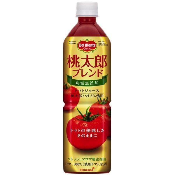デルモンテ 食塩無添加トマトジュース 桃太郎ブレンド 900g 1箱(12本入) 野菜ジュース