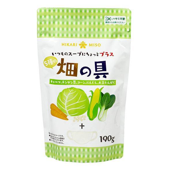 ひかり味噌 畑の具 1袋(190g)