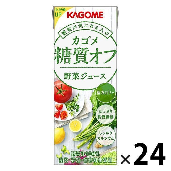 カゴメ 糖質オフ野菜ジュース 200ml 1箱(24本入) 野菜ジュース