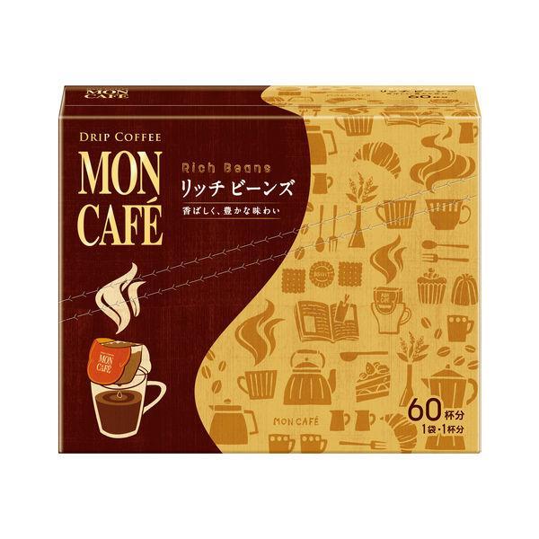 ドリップコーヒー片岡物産モンカフェリッチビーンズ1箱(60袋入)