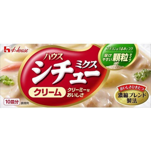 ハウス食品 シチューミクスクリーム クリームシチュー
