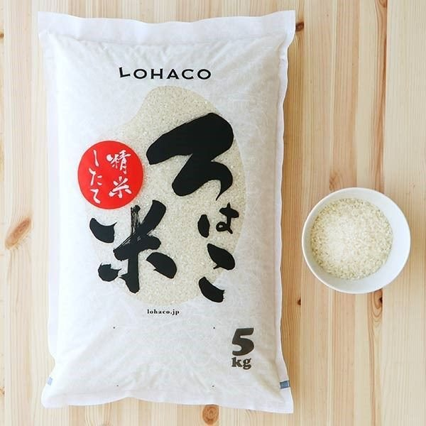 北海道産 ゆめぴりか 5kg  精白米   精米したて「ろはこ米」  令和2年産  発送日当日精米 米 お米