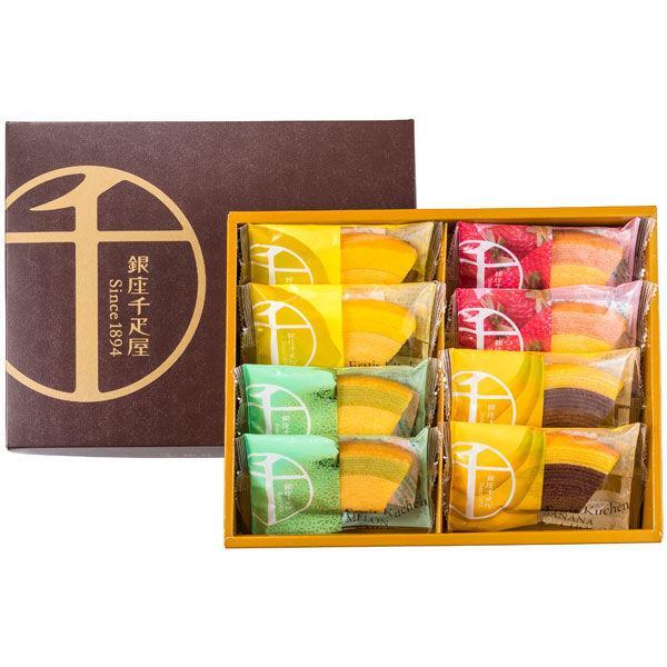 銀座千疋屋 銀座フルーツクーヘン クッキー・焼き菓子 ギフト 母の日 父の日 敬老の日
