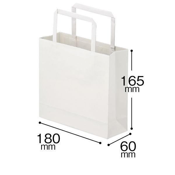 平紐クラフト紙手提袋薄型エコノミー 180×165×60 白 1セット(100枚:50枚入×2袋)
