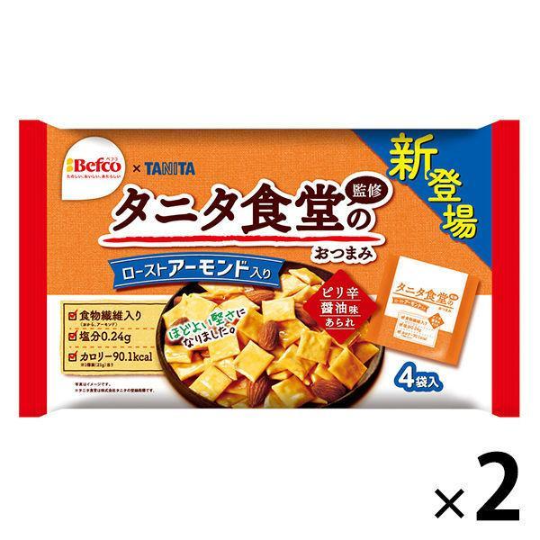 栗山米菓 タニタ食堂監修のおつまみ 1セット(2袋入)