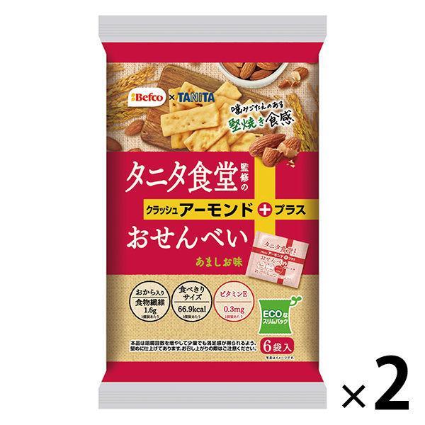 栗山米菓 タニタ食堂監修のおせんべい(アーモンド) 1セット(2袋入)