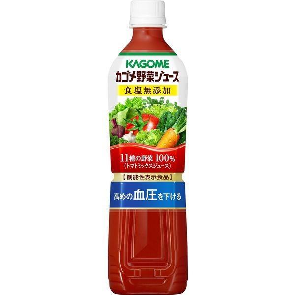 機能性表示食品 カゴメ 野菜ジュース 食塩無添加 スマートPET 720ml 1箱(15本入) 野菜ジュース