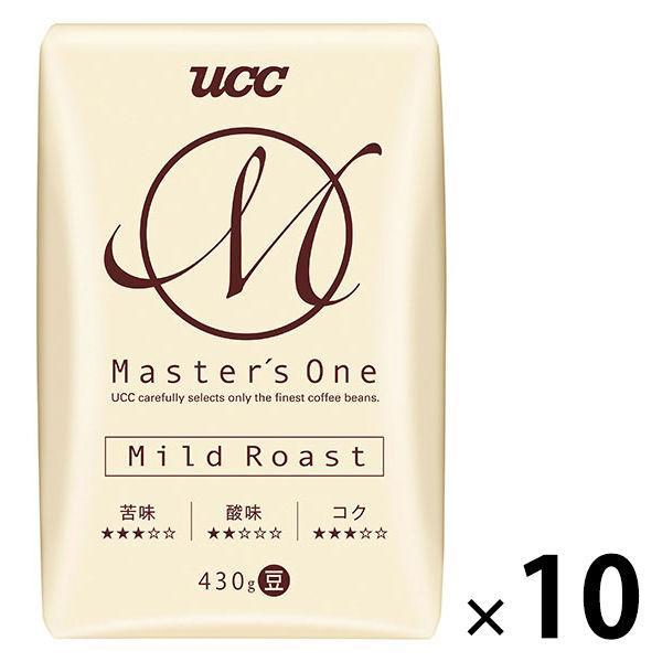 コーヒー豆UCC上島珈琲マスターズワンマイルドロースト豆1ケース(430g×10袋入)
