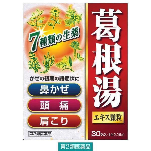葛根湯エキス顆粒SKT30包北日本製薬第2類医薬品