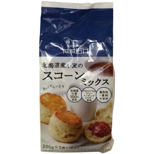 【成城石井】〈成城石井オリジナル〉北海道産小麦のスコーンミックス(200g×2袋入)1個