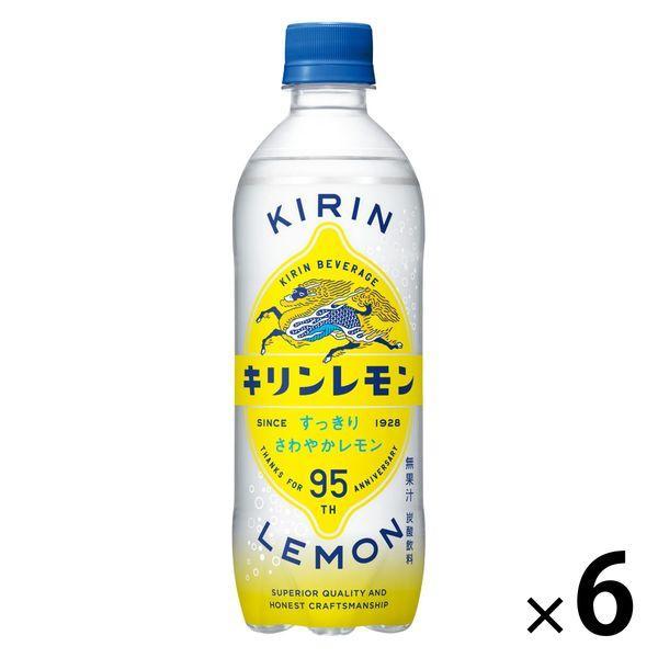 キリンレモン 450ml 1セット(6本)