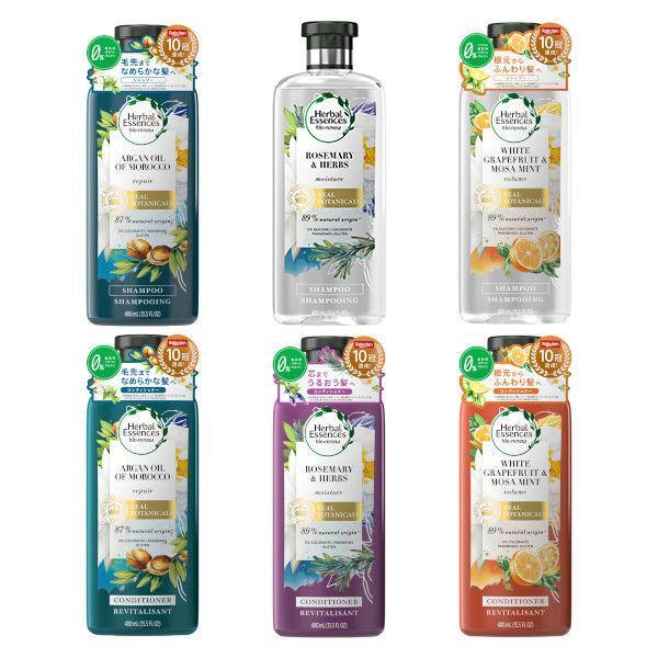 ハーバルエッセンスビオリニュー3種の香りコンプリートセットシャンプー&コンディショナー(各400ml&400g)