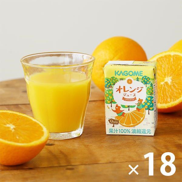 ロハコ カゴメ果汁100%オレンジジュース(こども支援パッケージ)100ml1箱(18本入)