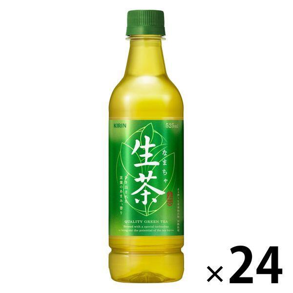 キリンビバレッジ 生茶 525ml 1箱(24本入)