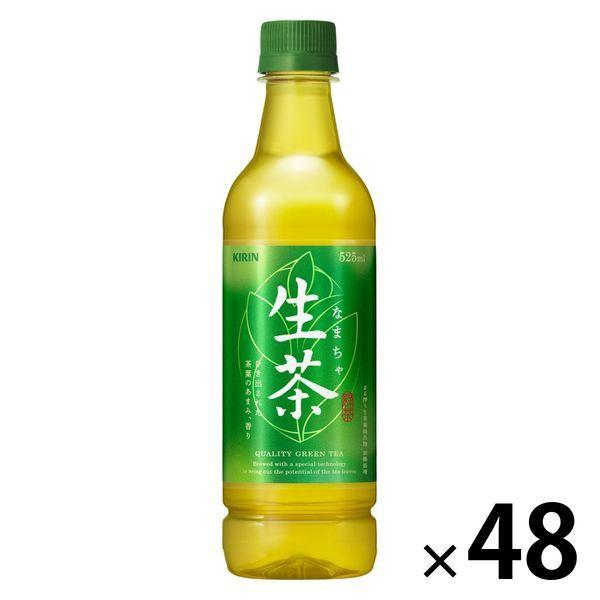 キリンビバレッジ 生茶 525ml 1セット(48本)