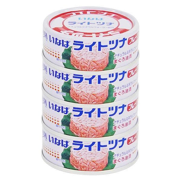 【アウトレット】いなば ライトツナフレーク<ナチュラルミネラルウォーター使用> 1パック(4缶入)