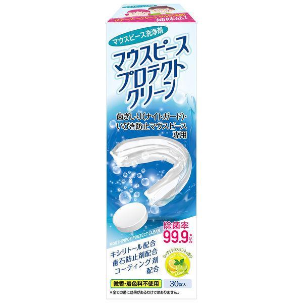 白元アースデンタルマウスピース洗浄剤1箱(30錠入)S5240-00