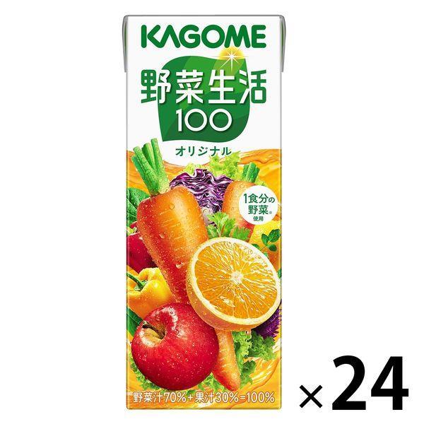 【セール】カゴメ 野菜生活100 オリジナル 200ml 1箱(24本入)【野菜ジュース】