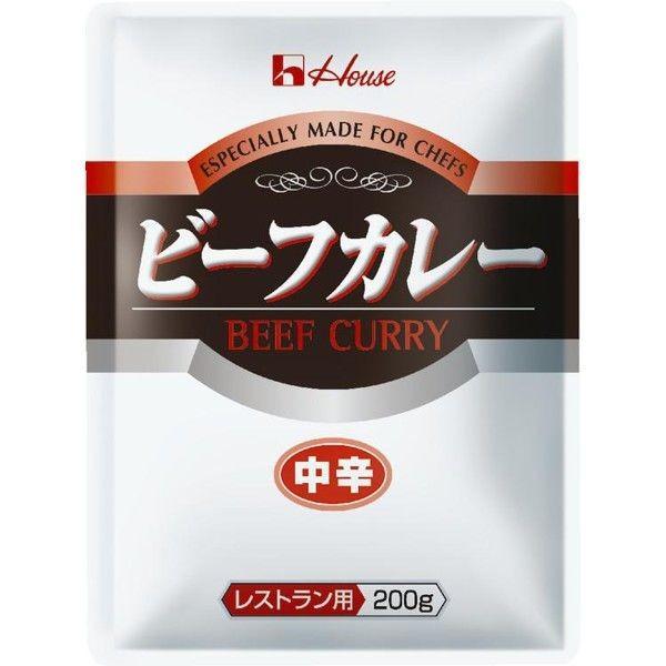 ハウス食品 業務用ビーフカレー中辛200g 1セット(3食入)レトルトカレー