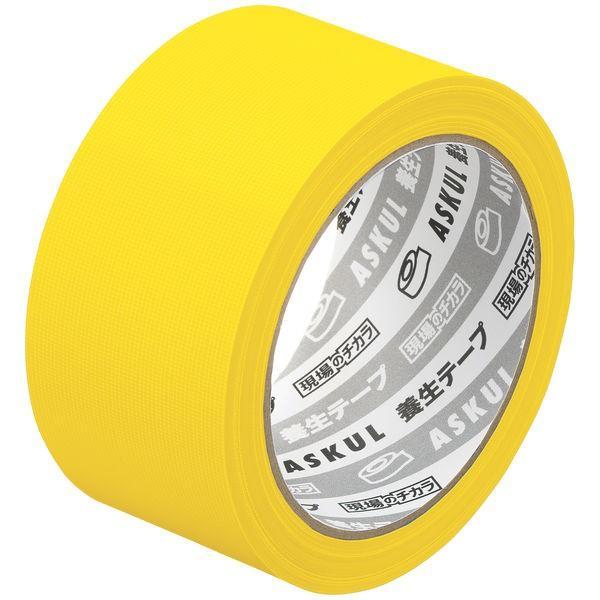 「現場のチカラ」 【養生テープ】 黄色 幅50mm×25m アスクル 1セット(5巻:1巻×5)
