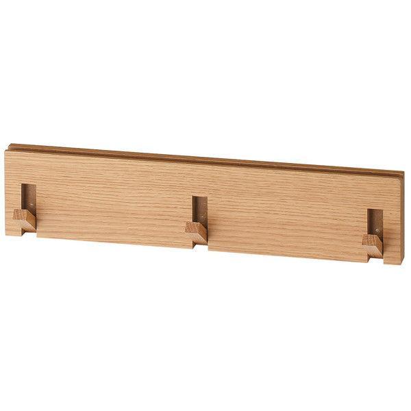 無印良品 壁に付けられる家具・3連ハンガー・オーク材 37286245 良品計画