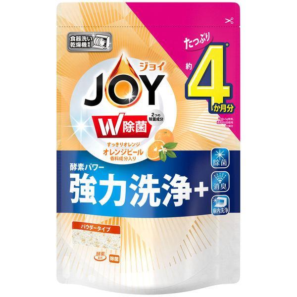 ハイウォッシュジョイ JOY オレンジピール成分入り 詰め替え 490g 1個 食洗機用洗剤 P&G