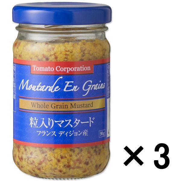 トマトコーポレーション 粒入りマスタード(フランス産) 1セット(3個入)