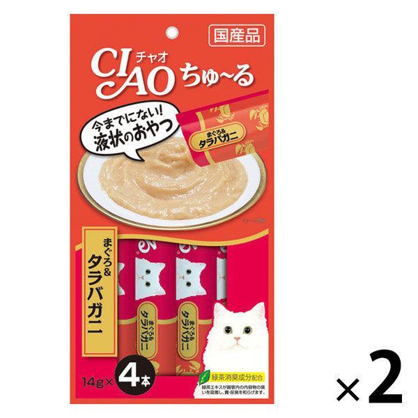いなば CIAO(チャオ)ちゅーる まぐろ&タラバガニ 国産(14g×4本)2袋<ちゅ〜る チュール>キャットフード 猫 おやつ