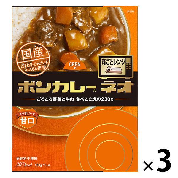 ボンカレーネオ コク深ソースオリジナル 甘口 1セット(3食入) 大塚食品 レンジ対応