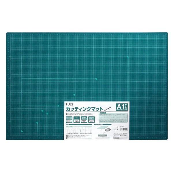 プラス カッティングマット A1 グリーン 緑 カッターマット 48587