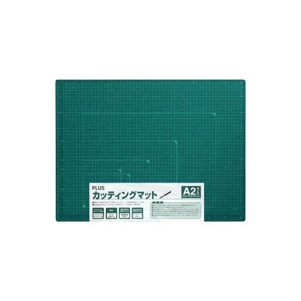 プラス カッティングマット A2 グリーン 緑 カッターマット 48586