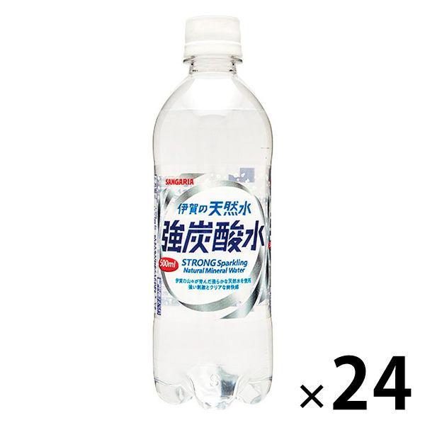サンガリア伊賀の天然水強炭酸水500ml1箱(24本入)