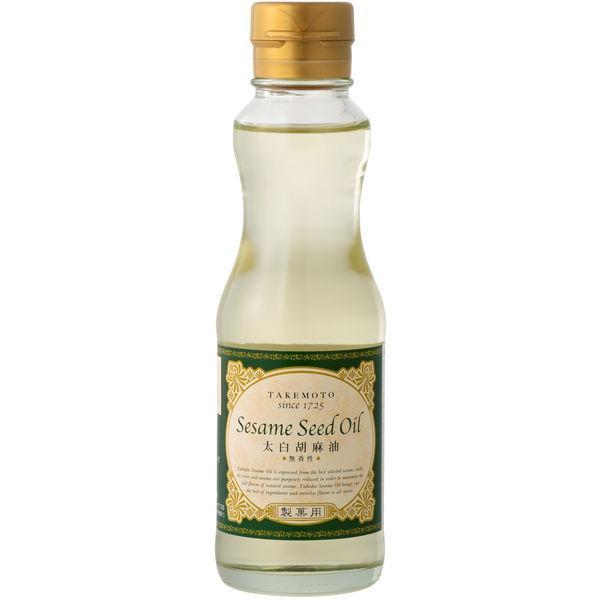 竹本油脂 製菓用太白胡麻油 200g 1本 ごま油