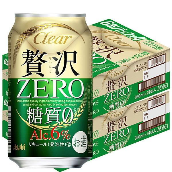 納言 みゆき ビール