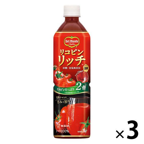 デルモンテ リコピンリッチ 食塩無添加 900g 1セット(3本) 野菜ジュース