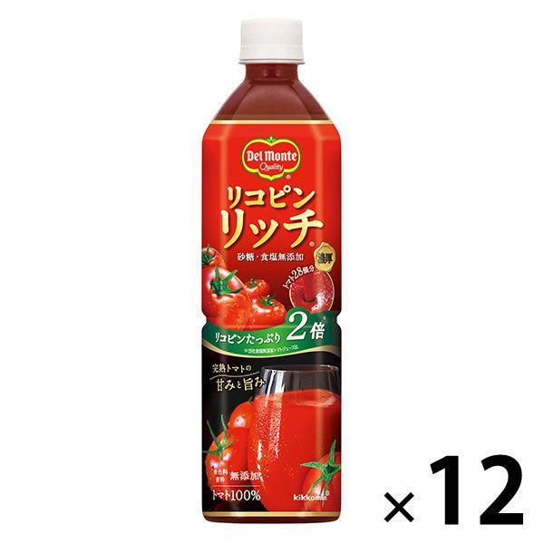 デルモンテ リコピンリッチ 食塩無添加 900g 1箱(12本入) 野菜ジュース