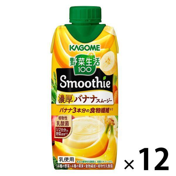 カゴメ 野菜生活100 豆乳バナナミックス 330ml 1箱(12本入) 野菜ジュース
