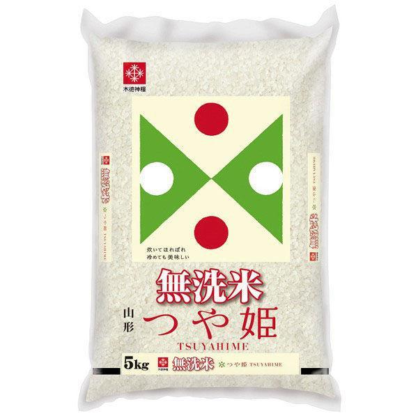 山形県産 つや姫 5kg 【無洗米】令和2年産 米 お米