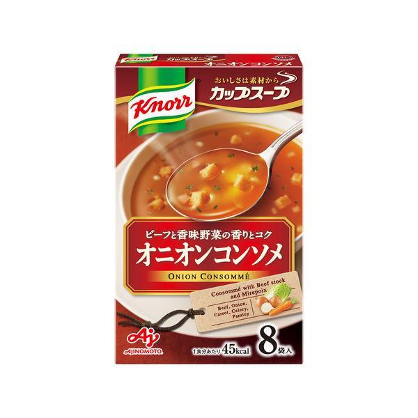 インスタント クノール カップスープ オニオンコンソメ 1箱(8袋入) 味の素