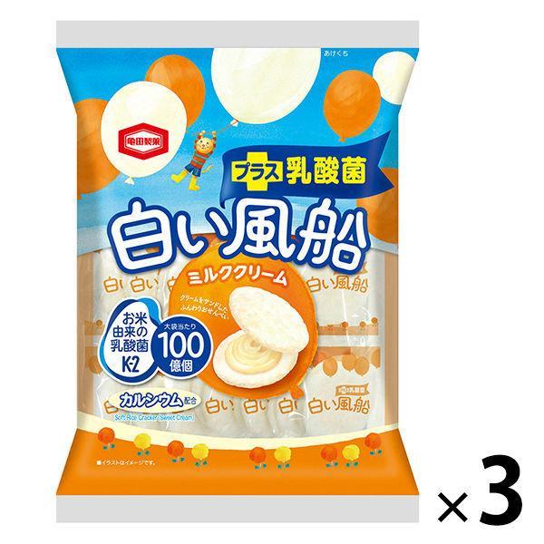 亀田製菓 白い風船ミルククリーム 18枚 1セット(3袋入)