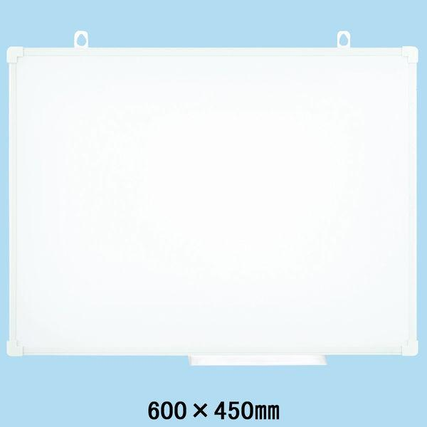 プラス アルミ枠ホワイトボード 無地 600×450mm 壁掛け WBK-0604SJ