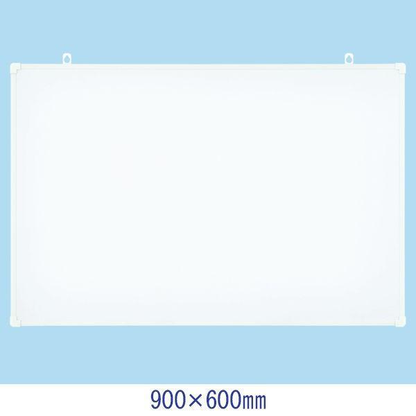 プラス アルミ枠ホワイトボード 無地 900×600mm 壁掛け WBK-0906SJ