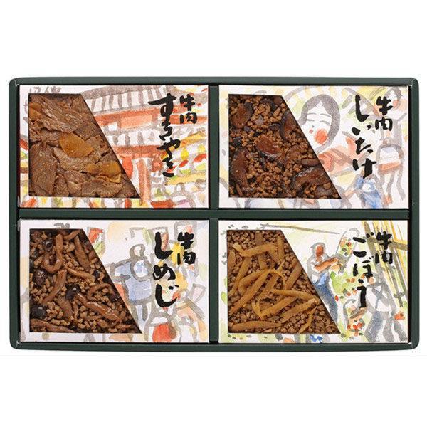 三越伊勢丹 浅草今半 牛肉佃煮詰合せ「あさくさの味」 N-30 三越の紙袋付き 手土産ギフト 食品ギフト